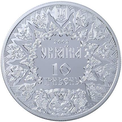 """Срібна монета НБУ """"Святослав"""", фото 2"""