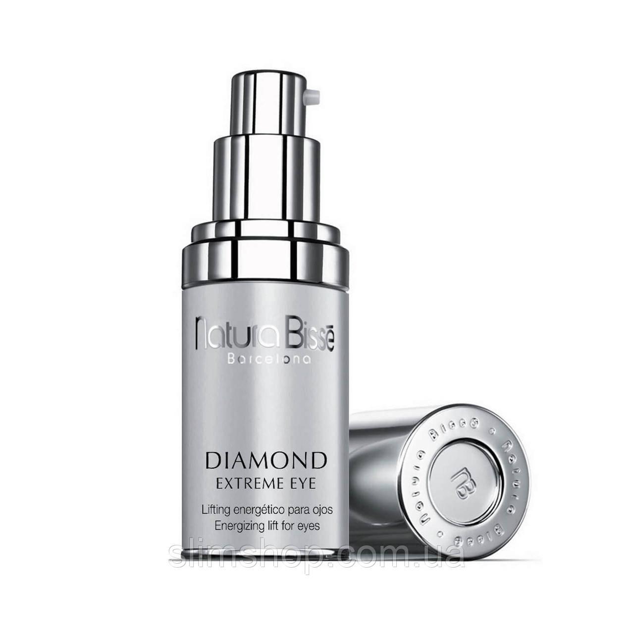 Natura Bisse Diamond Extreme Eye - Натура Биссе Энергетический лифтинг-крем для кожи и вокруг глаз