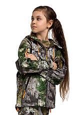 Куртка детская камуфляжная теплая Шторм StormWall PRO Sequoia, фото 2