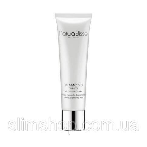 Natura Bisse Diamond White Glowing Mask - Осветляющая и освежающая маска с депигментирующим эффектом