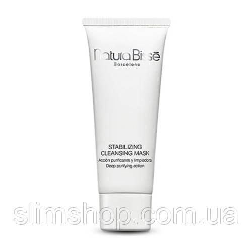 Natura Bisse Stabilizing Cleansing Mask - Натура Биссе Стабилизирующая очищающая маска