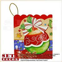 """Новогодняя поздравительная мини-открытка """"Новогодний шарик"""""""