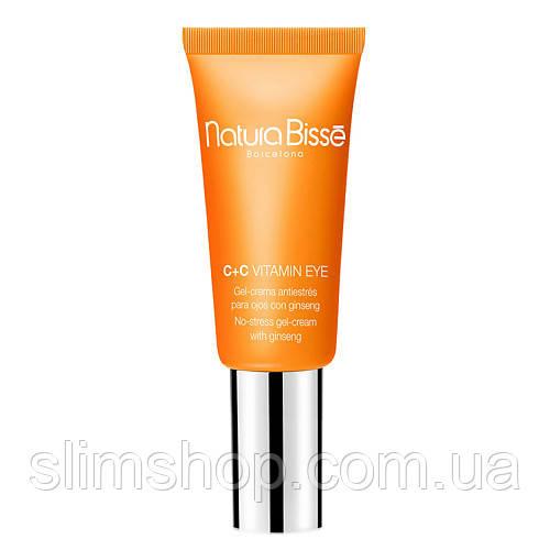 Natura Bisse С+С Vitamin Eye - Натура Биссе Витаминный крем для кожи вокруг глаз