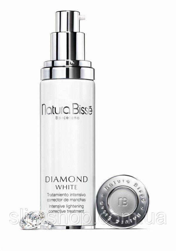 Natura Bisse Diamond White Serum - Натура Биссе Осветляющая сыворотка для коррекции пигментных пятен