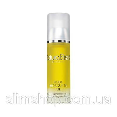 Natura Bisse NB Ceutical Rosa Mosqueta Oil - Натура Биссе Активное розовое масло для сухой кожи