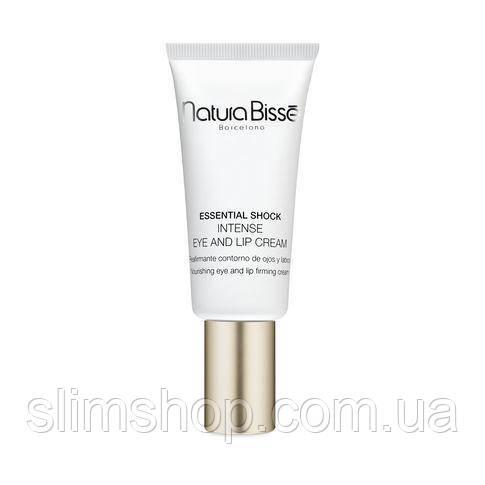 Natura Bisse Essential Shock Intense Eye and Lip Treatment SPF15 - Укрепляющий крем для кожи вокруг губ и глаз