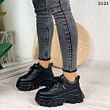 Стильные кроссовки женские черные на платформе 8 см эко-кожа, фото 3