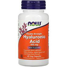 """Гіалуронова кислота NOW Foods """"Hyaluronic Acid"""" подвійна концентрація, 100 мг (60 капсул)"""