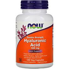 """Гіалуронова кислота NOW Foods """"Hyaluronic Acid"""" подвійна концентрація, 100 мг (120 капсул)"""