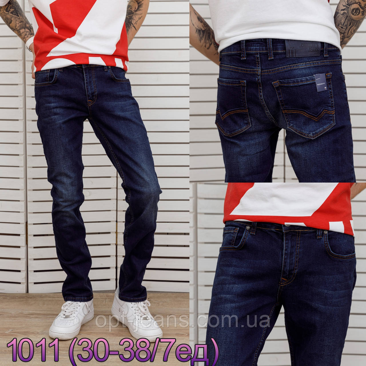 Coockers мужские джинсы (30-38/7ед.)