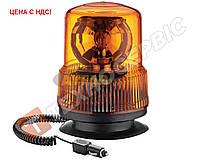 Маячок проблесковый оранжевый 24 вольт (мигалка) магнитное крепление  AYFAR TR 502-3 Турция (Цена с НДС)