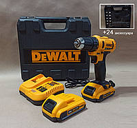 Аккумуляторный шуруповёрт DeWalt DCD771v1+24 аксессуара XR Li-Ion 2 шт 24V, 5Ah Гарантия 1 год POLAND