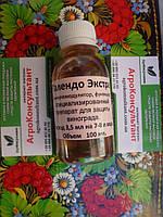 Талендо Экстра 100 мл — имуномодулятор, специализированный препарат для защиты винограда.