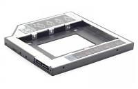 """Карман для ноутбука под 2.5"""" SSD/Sata винт (вместо привода) 12,7 мм"""
