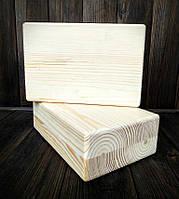 Блок для йоги деревянный (220 х 120 х 75 мм) - 2шт
