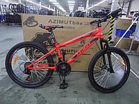 "Велосипед горный Extreme Azimut FRD колеса 24"", стальная рама 13"", фото 1"