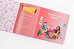 Настольная игра Чековая Книжка Желаний: Для Неё 0011FGS, фото 4