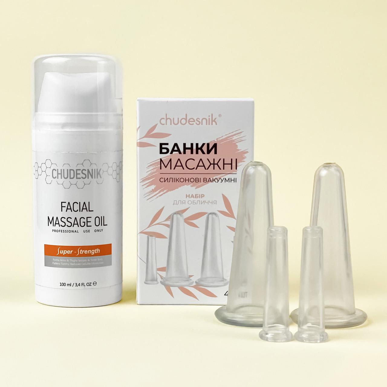 Массажный набор для лица CHUDESNIK с маслом 100 мл