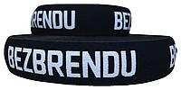 """Резинка с логотипом полиамидная  40мм """"BEZBRENDU"""""""