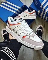 Мужские спортивные кроссовки Adidas Drop Step (бело-серые) KS 1581 демисезонная повседневная обувь