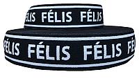 """Резинка с логотипом полиамидная  40мм """"FELIS"""""""