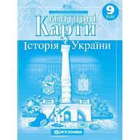 Контурна карта Історія України 9 клас Картографія