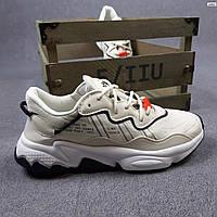 Мужские спортивные кроссовки Adidas Ozweego TR весенние (бежевые) 10341