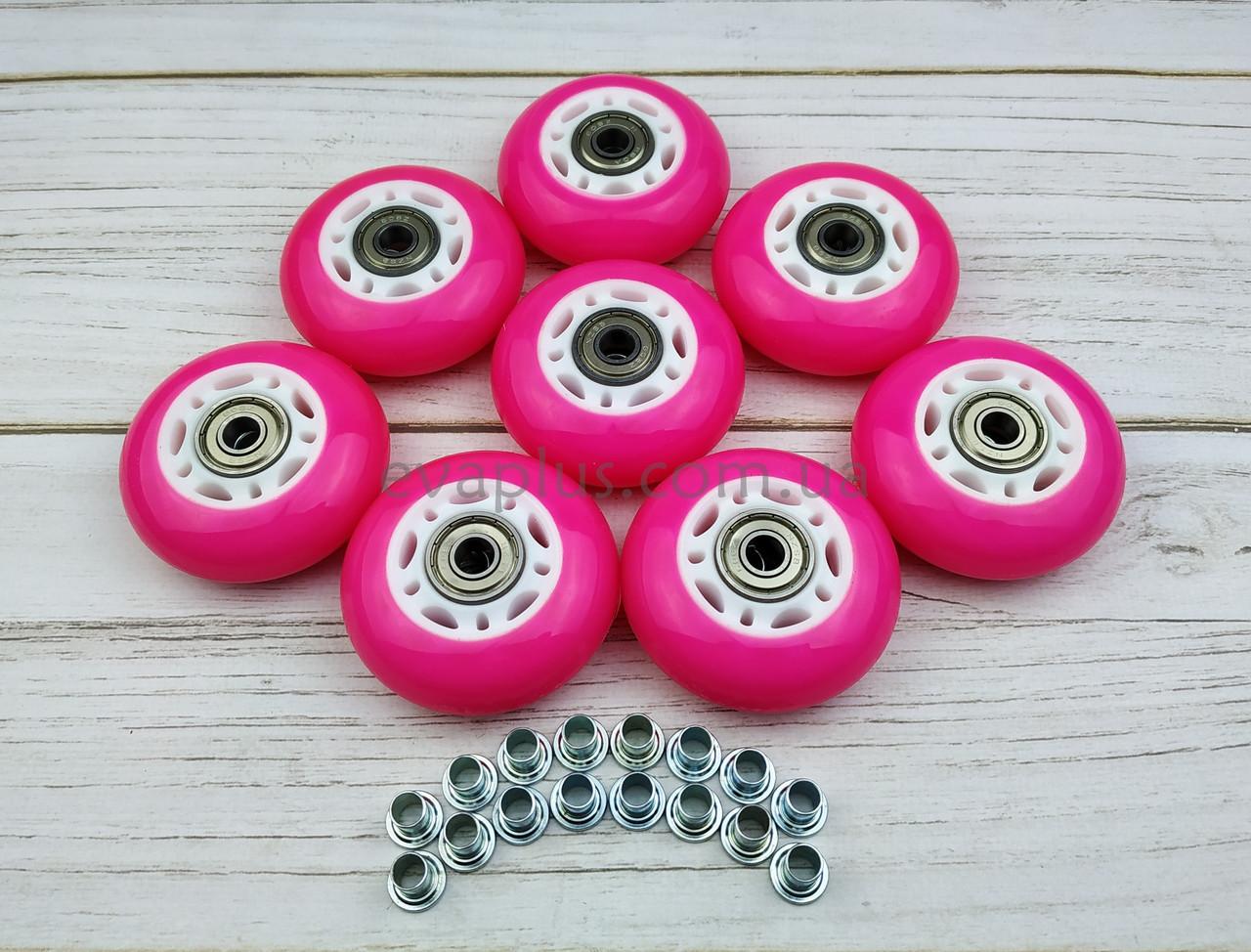 Колеса для роликовых коньков 64 мм. 8 шт (розовые)