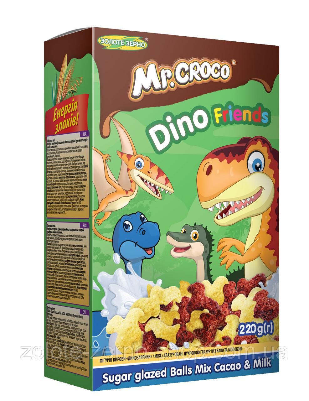 Фігурні вироби «Динозаврики мікс» глазуровані цукровою глазур'ю з какао та молоком 220 г