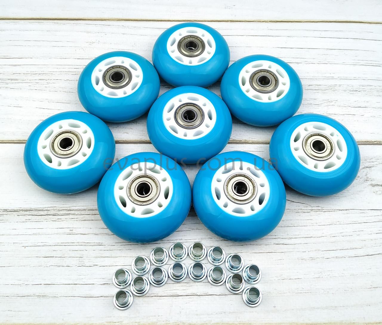 Колеса для роликовых коньков 64 мм. 8 шт (голубые)