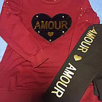 Костюм модний гарний святковий оригінальний для дівчаток. В комплекті лосіни чорного кольору і бордова кофта.