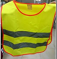 Жилет сигнальный детский ProSwisscar WVК-02 М желтый с оранжевым кантом