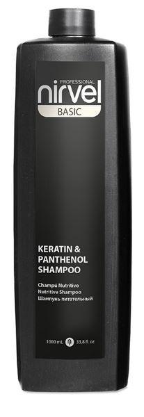 Поживний Шампунь з кератином і пантенолом для сухого волосся. Nirvel keratin panthenol, 1000мл.
