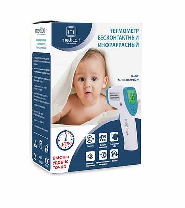 Бесконтактный термометр Medica-Plus Termo Control 3.0, фото 2