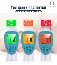 Бесконтактный термометр Medica-Plus Termo Control 3.0, фото 3