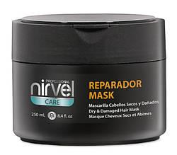Зволожуюча маска для сухих і пошкоджених волосся Nirvel Repair mask, 250мл