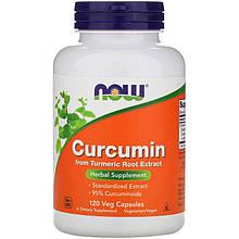 """Куркумин NOW Foods """"Curcumin"""" (120 капсул)"""
