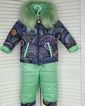 Детский зимний костюм м-301