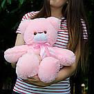Плюшевые медведи: Плюшевый медвежонок Рафаэль 0,5 метра (50 см), Розовый, фото 2