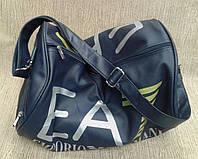 Дорожная сумка ARMANI синего цвета