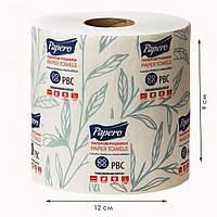 Туалетная бумага на гильзе 2 х-слойная, белая, 50м, ЛКП, 1 рулон