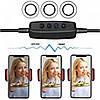 Гибкий держатель с подсветкой для телефона на прищепке+ Подарок, фото 9