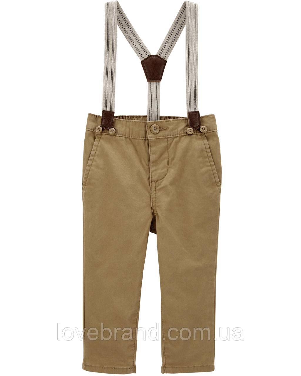 Штаны для мальчика OshKosh коричневые, брюки с подтяжками