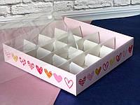 """Коробка 160*160*35 """"Сердечки"""" зі вставкою для 16 цукерок з прозорою кришкою ПВХ"""