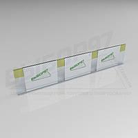 Ценникодержатель для стеллажей 39 мм прозрачный