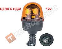 Маячок проблесковый оранжевый EMR-07 12вольт на шток (тип Socket безпроводное )комбайны CLAAS EMIR Турция