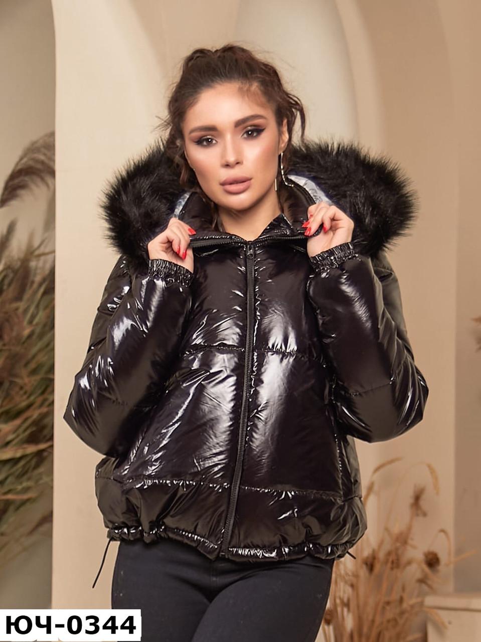 Женская теплая стильная лаковая короткая куртка с капюшоном 2 цвета