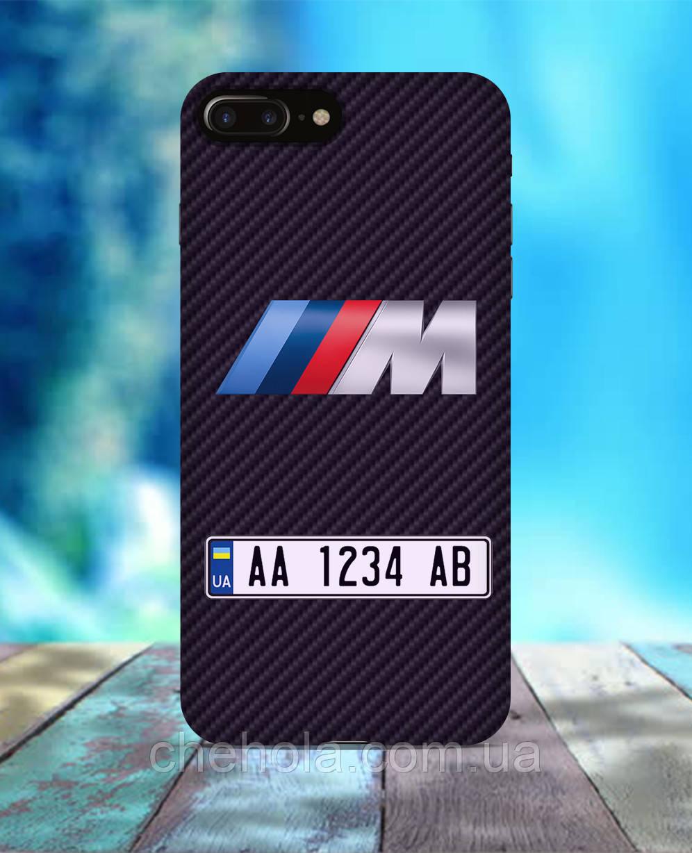 Чохол для iPhone 7 8 7 Plus 8 Plus карбон чохол з номером авто bmw