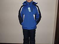 Лыжные костюмы для мальчиков в Украине. Сравнить цены, купить ... 76098db78ce