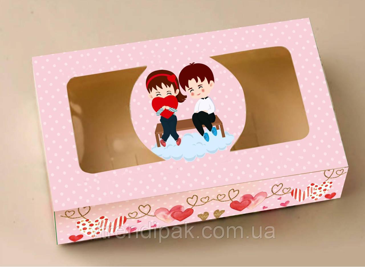 """Коробка """"КОХАННЯЧКО"""" для  зефіру, десертів, тістечок, еклерів 200*115*50 з мелованого картону з вікном ПВХ"""